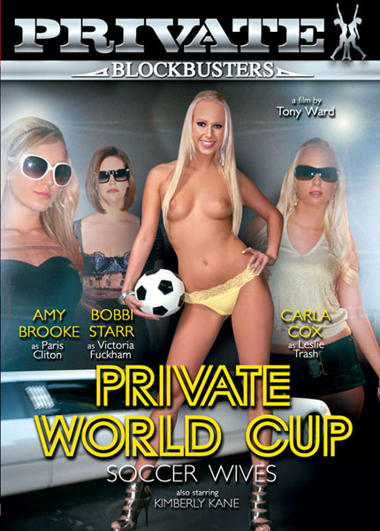 Private World Cup: Footballers' Wives
