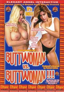 Buttwoman Vs. Buttwoman!!!