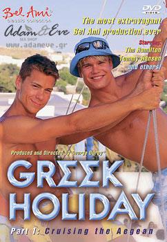 Greek Holiday 1: Cruising The Aegean