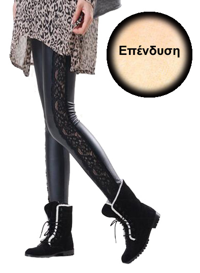 Faux Leather Lace Lining Leggings