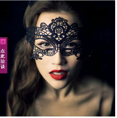 Lace Mask Black