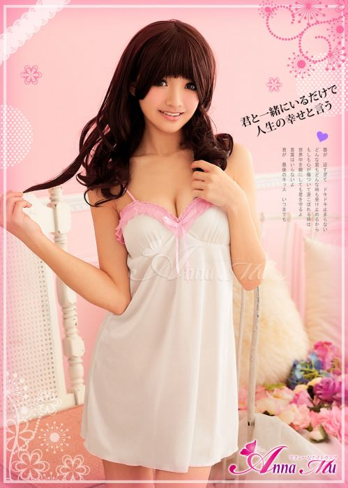 Attractive Rayon Chemise