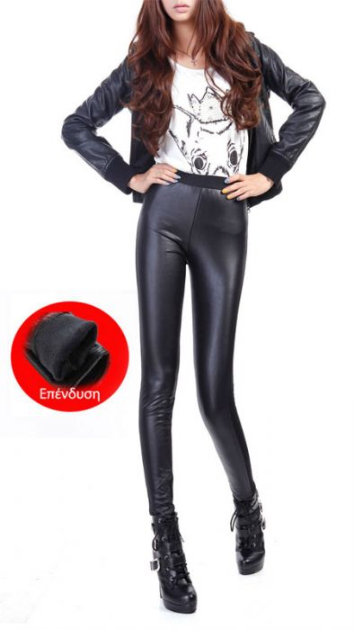Faux Leather Lining Leggings