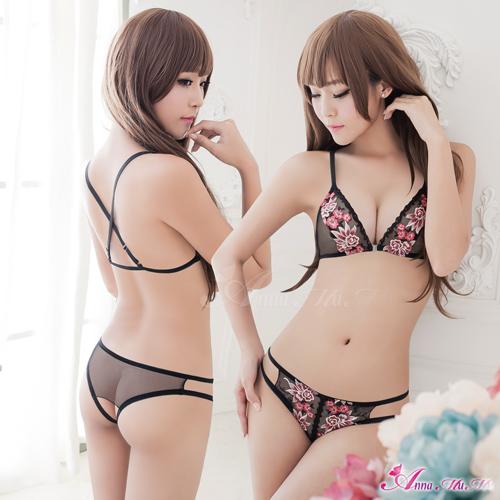 AnnaMu Black Bra & Thong Set